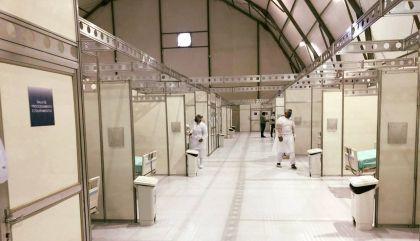 Notícia de Águas Lindas e Entorno – Hospital de Campanha de Águas Lindas será inaugurado para atender pacientes com Covid-19